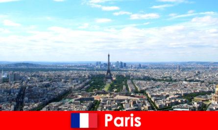 Переглянути пам'ятки у великому місті Париж