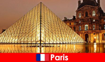 Париж відпочинок з сім'єю і дітьми що врахувати