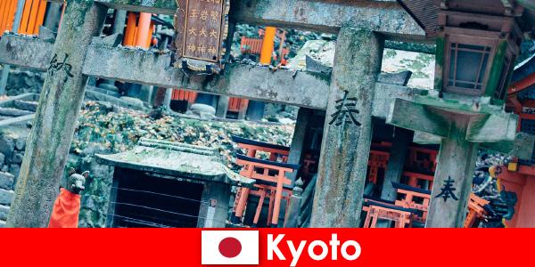 Кіотський японський архітектурою довоєнного періоду завжди захоплюються іноземці