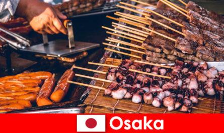 Осака - це кухня Японії і точка контакту для тих, хто шукає свято пригод