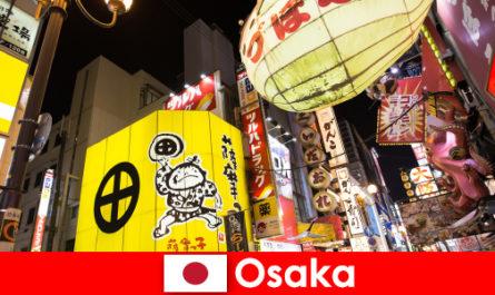 Комедійне розважальне мистецтво завжди є головною темою для незнайомців в Осаці