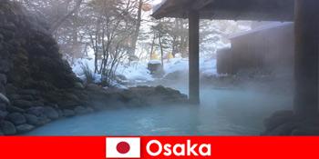 В японській Осаці гості спа-центру купаються в термальних джерелах